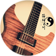Guitar Connection Online